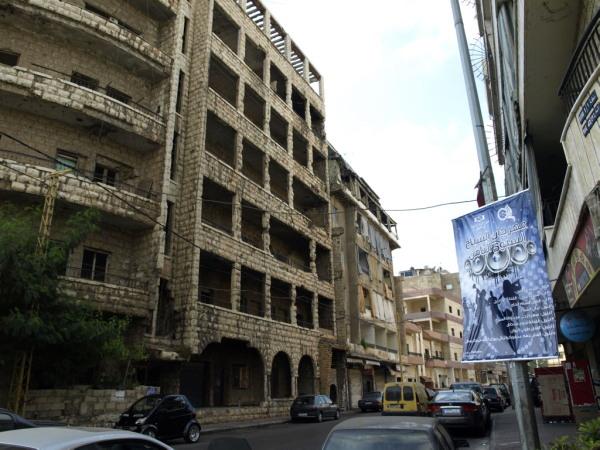 Bejrut. Liban. (Beirut. Lebanon).